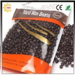BS-438 300g Hard Wax Beans